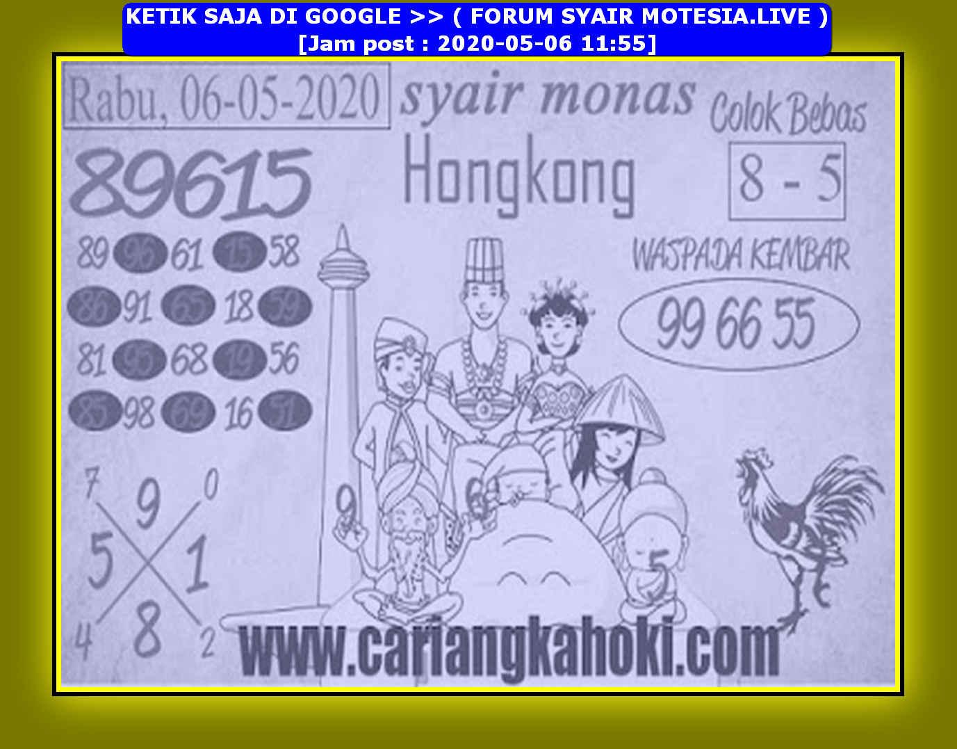 Kode syair Hongkong Rabu 6 Mei 2020 202