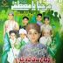 Ya Rab Meri Soi Hui Taqdeer Jaga De - Farhan Ali Qadri - (FREE DOWNLOAD LYRICS, AUDIO & VIDEO NAAT SHARIF) - 2006