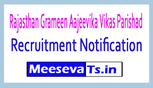 Rajasthan Grameen Aajeevika Vikas Parishad RGAVP Recruitment