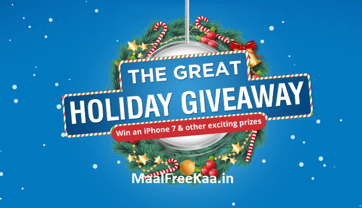 Free giveaway iphone for christmas