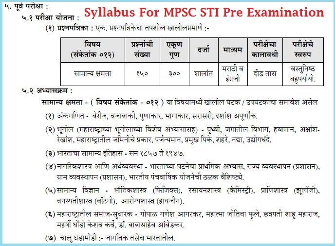 Mpsc Syllabus In Marathi Pdf