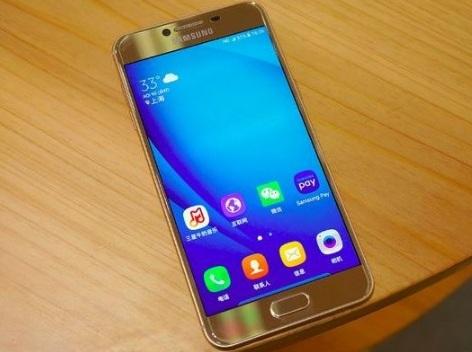 Kelebihan dan Kekurangan HP Samsung Galaxy C5, Harga HP Samsung Galaxy C5 Tahun 2017, Spesifikasi HP Samsung Galaxy C5