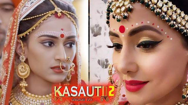 Mission Expose: Mishika's secret plan helping Prerna expose Komolika in Kasauti Zindagi Ki 2