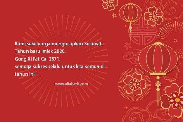 Download Gambar Ucapan Imlek Selamat Tahun Baru Cina