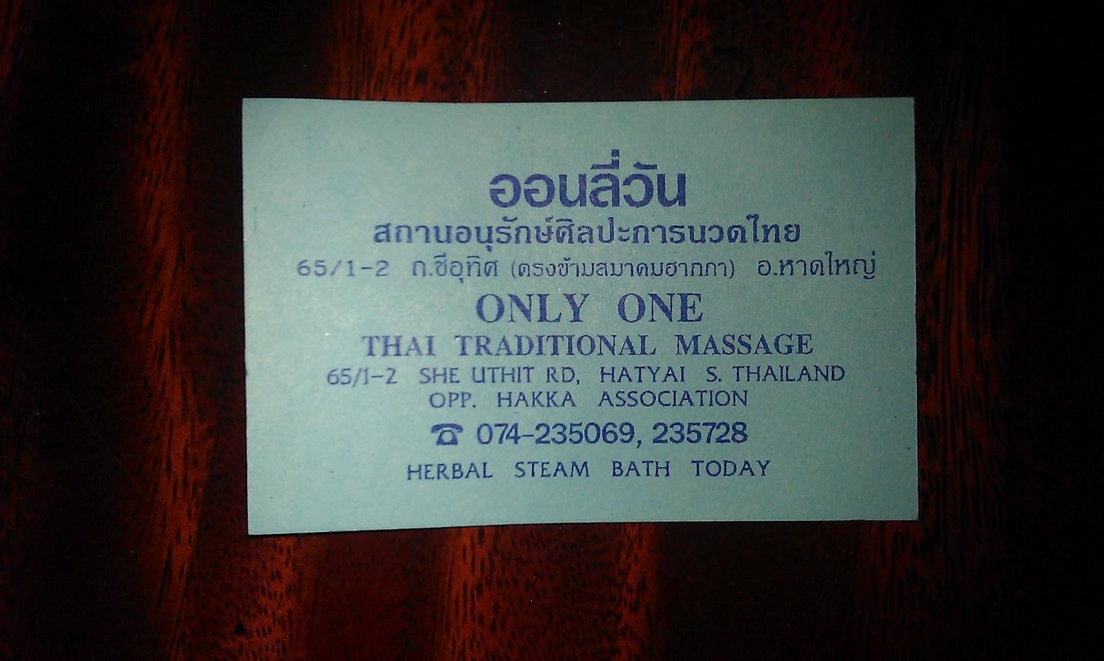 tuk tuk massage thaimassage varberg