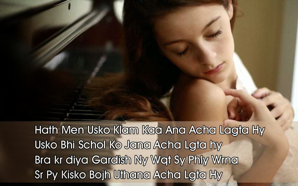 Romantic quotes for boyfriend in hindi - photo#42
