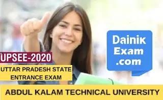 UPSEE Entrance Exam Admit Card 2020 AKTU/UPTU New Admit Card &  Hall Ticket 2020 @upsee.nic.in, Dainik Exam com