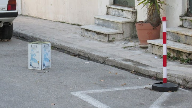 Ξεχάστε τα σκαμπό που βάζετε στις θέσεις πάρκινγκ! Ερχονται πρόστιμα 400 ευρώ!
