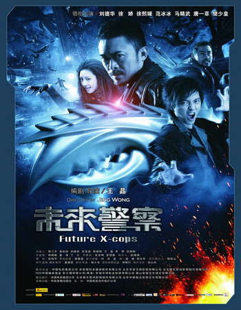 Poster Of Future X-Cops In Dual Audio Hindi Chinese 300MB Compressed Small Size Pc Movie Free Download Only At worldfree4u.com
