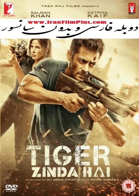 فیلم دوبله: تایگر زنده است (2017) Tiger Zinda Hai