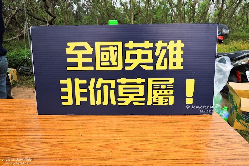 英雄馬拉松 台中港