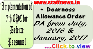 7th-cpc-da-jul-16-jan-17-for-defence-personnel
