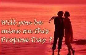 Propose day sms in English
