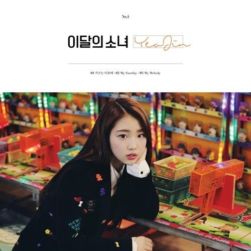 LOONA - YeoJin [FLAC   MP3 320 / WEB]