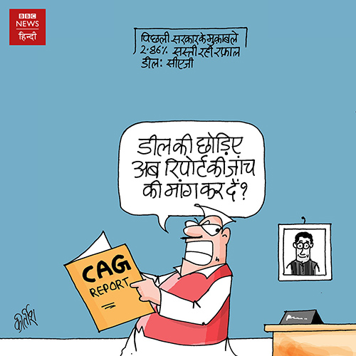 cartoons on politics, indian political cartoon, indian political cartoonist, cartoonist kirtish bhatt, rafale deal cartoon, rahul gandhi cartoon, congress cartoon