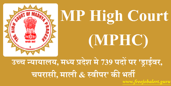 High Court Madhya Pradesh, MPHC, high court, MP, Madhya Pradesh, 10th, Judiciary, Judiciary Recruitment, Driver, Peon, Mali, Sweeper, Latest Jobs, Hot Jobs, mphc logo