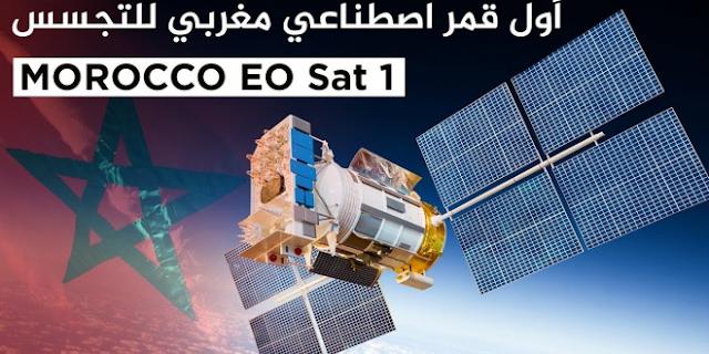 بالفيديو..شوفو أشنو وقع للجزائر بعد معرفتها أن المغرب سيطلق قمر اصطناعي عسكري من فرنسا
