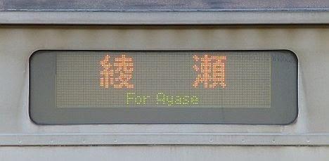 東京メトロ千代田線 綾瀬行き5 JR東日本203系