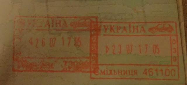 Ukraińskie pieczątki graniczne (lipiec 2017)
