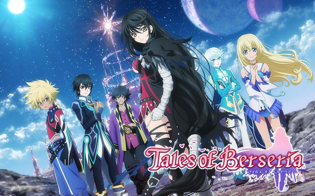 Tales of berseria dlc download