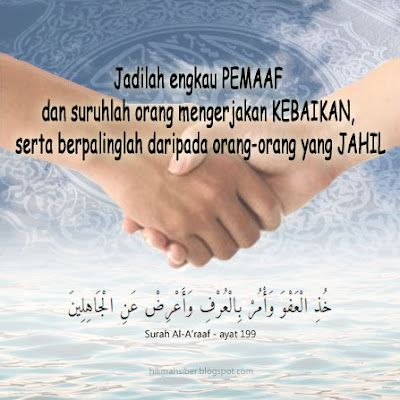 Jadilah engkau Pemaaf