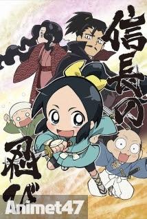 Nobunaga no Shinobi -  2016 Poster