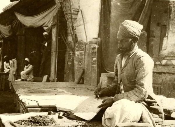 Money Changer Street Merchant - India 1930's