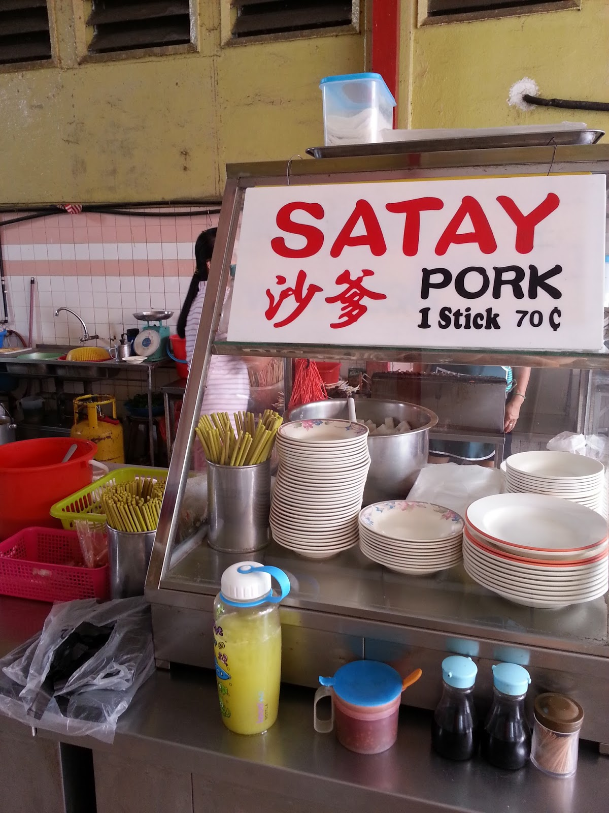 ... sauce. It is different from chicken satay. The thick peanut sauce is