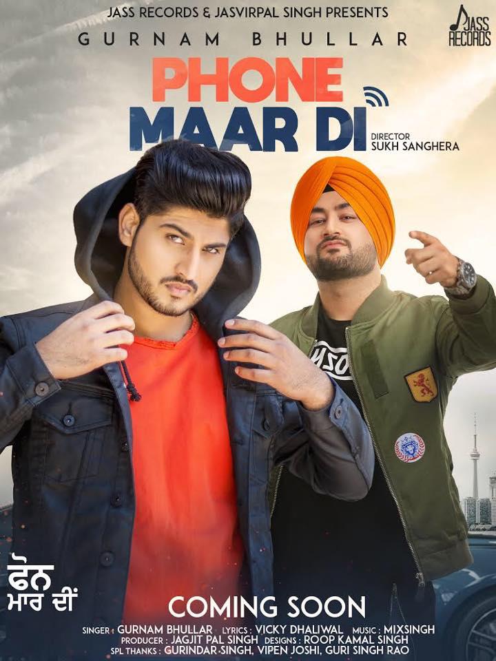 Phone Maar Di    Gurnam Bhullar    new song