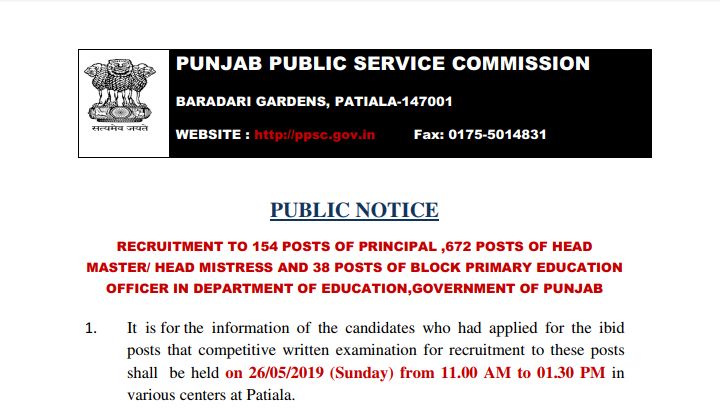 PPSC ANNOUNCED THE EXAMINATION DATE OF HEADMASTER, BPEO