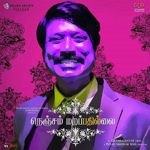 S. J. Surya, Nandita Swetha, Regina Cassandra Tamil movie Nenjam Marappathillai 2017 wiki, full star-cast, Release date, Actor, actress, Song name, photo, poster, trailer, wallpaper