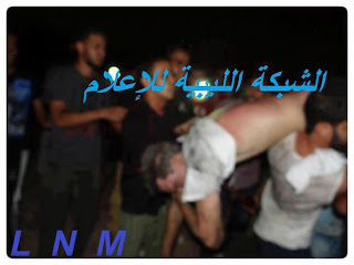 US ambassador Chris Stevens killed in Benghazi, Libya