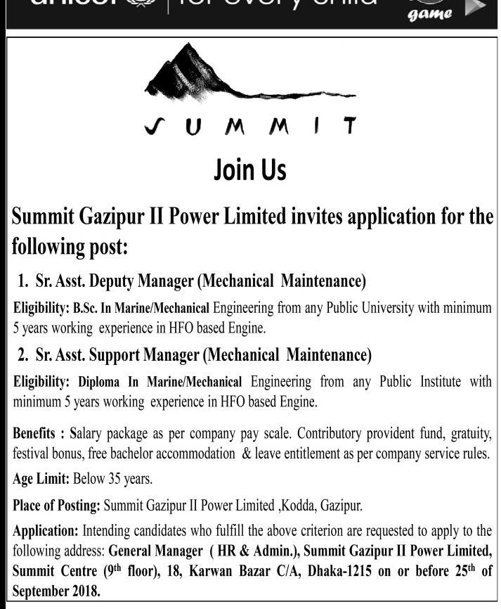 Summit Power International Limited Job Circular 2018