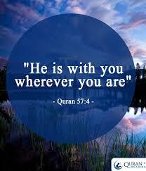 Allah-sentiasa-bersamamu