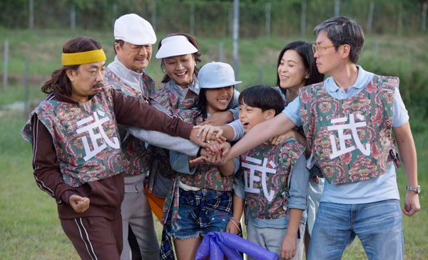It's one big happy family in STAYCATION (2018)
