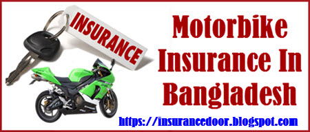 Motorbike Insurance In Bangladesh Insurance News And Reviews
