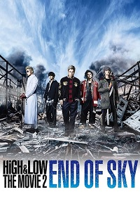 Watch High & Low: The Movie 2 – End of SKY Online Free in HD