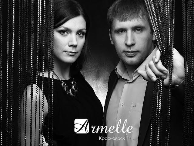 Армэль в красноярске Armelle армель