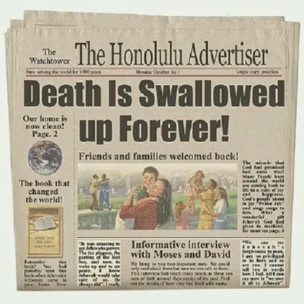 газета нового мира