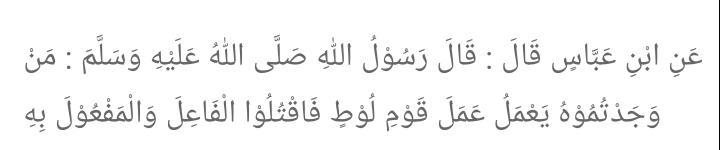 pandangan islam tentang dvejetainis variantas