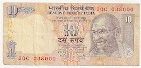 Signature Set A-21//B-9//C-10//D-12//G-26 @Unc Condition L.K.Jha India Gandhi Back