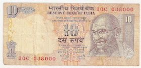 Replacement Star Series 02F Prefix L Inset 2018 UNC India New 10 Rupees Gandhi