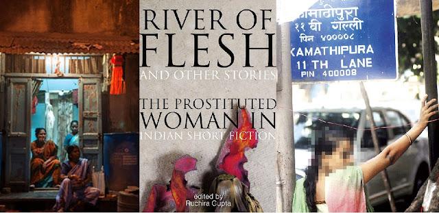 वेश्याव्यवसायावरील २१ दिग्गज लेखकांच्या कथा ...