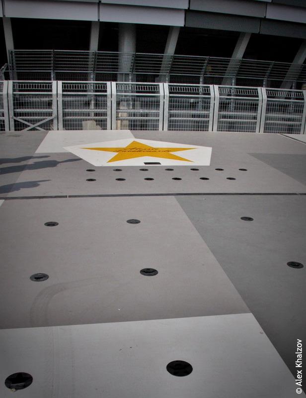 звезда на стадионе Ювентуса