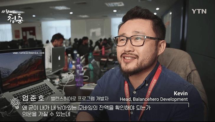 ytn - channel tv korea
