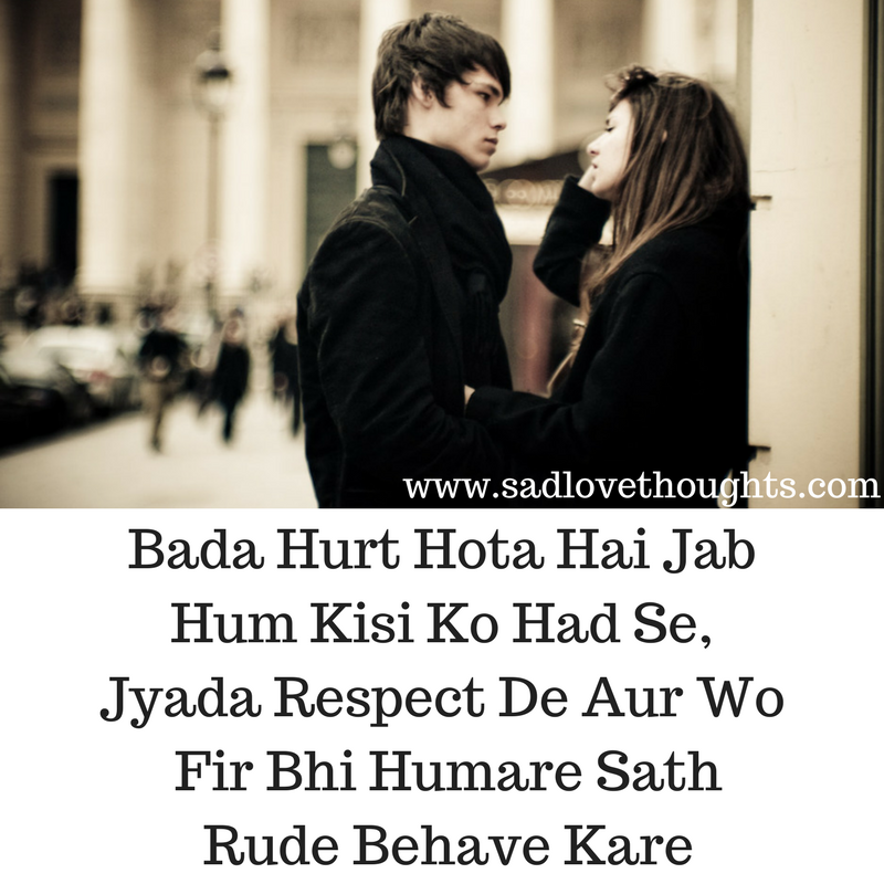 Sad Alone Status In Hindi For Whatsapp Sad Love Thoughts