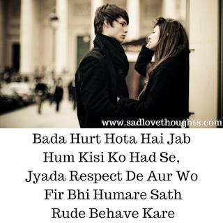 Sad Alone Status in Hindi for whatsapp