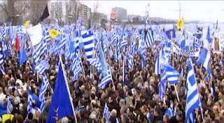Τώρα σε εξέλιξη το συλλαλητήριο για τη Μακεδονία