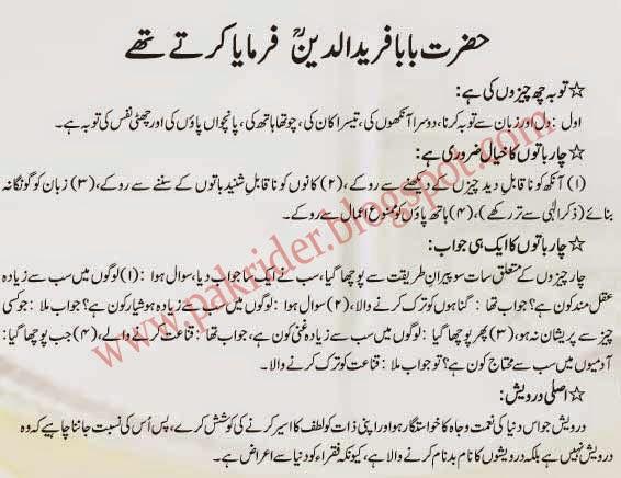 Funny in farsi