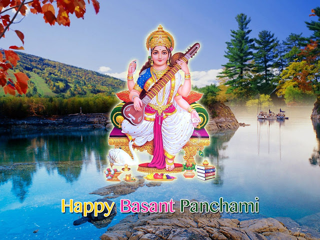 happy basant panchami,basant panchami,happy basant panchami 2018,vasant panchami,basant panchami 2018,happy basant panchmi,basant panchami video,happy basant panchami wallpapers,vasant panchami whatsapp status video,basant panchami wishes,happy basant panchami 2019,basant panchami 2018 wallpapers images,basant panchami 2019 wallpapers images,happy basant panchmi 2018,happy basant,vasant panchami in hindi